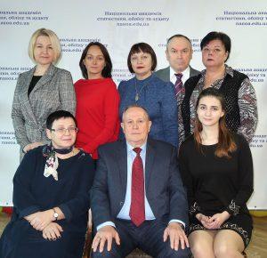 Загальне фото співробітників кафедри аудиту та підприємництва.