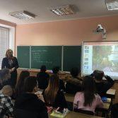 «День Академії» у Макарівському багатопрофільному ліцеї Київської області.